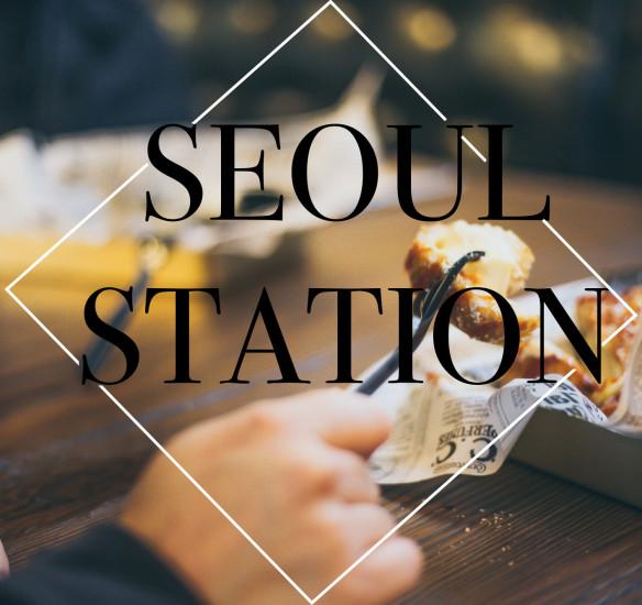 J'ai testé pour toi : le fast food coréen «Seoul Station» à Strasbourg